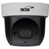 Scsı Dwdr Icr 30Mır W 1/2.8 2Mp 4X Opt Zoom 2.7Mm 11Mm Lens Dahili Mic