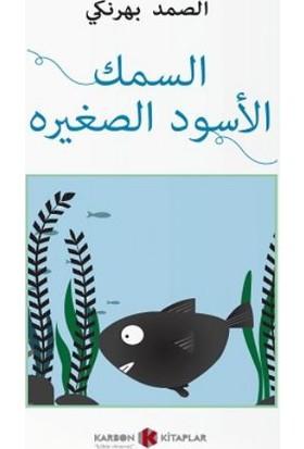 Küçük Kara Balık: Arapça