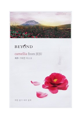 Beyond Mask From Jeju - Camellia 1 adet
