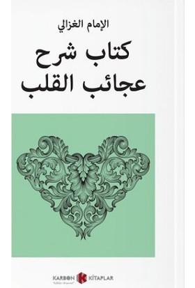 Kalplerin Keşfi: Arapça