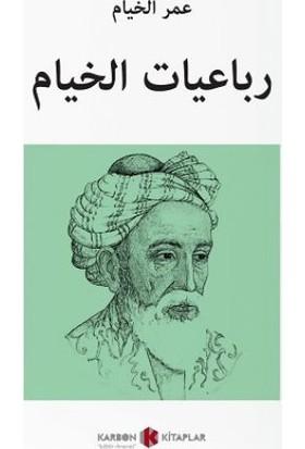 Rubailer: Arapça