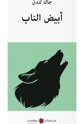 Beyaz Diş: Arapça