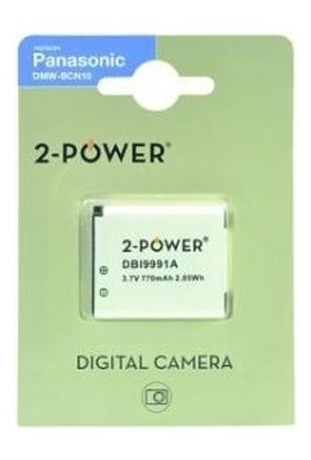 2 Power Dbı9991A - Panasonic Dmw-Bcn10 Batarya