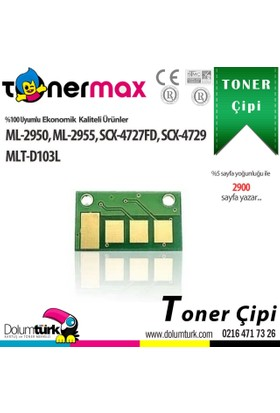 Toner Max® Samsung MLT-D103L / ML2950 / ML2955 / SCX-4726 / SCX-4729 / ML2951 Chip
