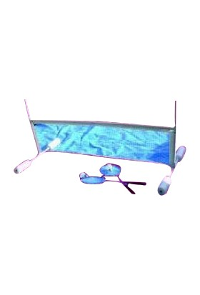 Havuzdayım Havuz Badminton Oyun Seti