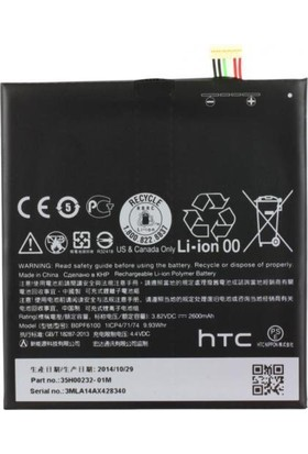 Htc Desire 820 (B0Pf6100) Batarya