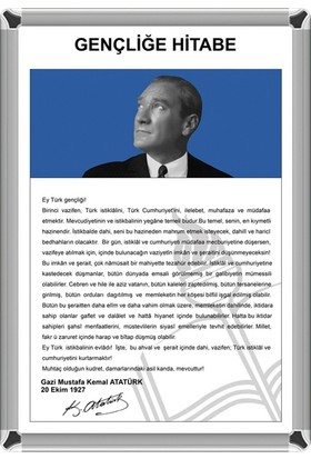 Martı Gençliğe Hitabe 50x70 Metal Çerçeve Atatürk'ün Gençliğe Hitabesi
