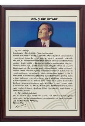 Martı Gençliğe Hitabe 50x70 MDF Çerçeve Atatürk'ün Gençliğe Hitabesi