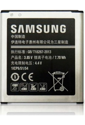 Teleplus Samsung Galaxy Core Prime Batarya Pil ( Eb-Bg360Bbc )