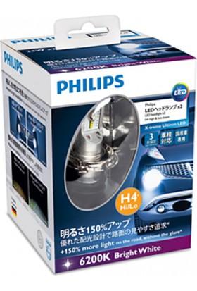 Philips Led H4 12953Bwx2 6200K +%150 Daha Parlak Işık