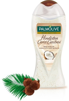 Palmolive Duş Jeli Body Butter Hindistan Cevizi Cazibesi 750 ml