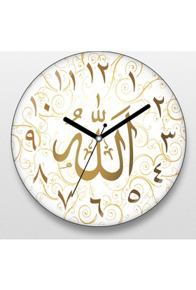 İf Dizayn Arapça Rakamlı Allah Yazılı Duvar Saati