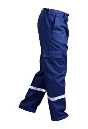 Mervem İş Pantolonu Kargo Cepli %100 Pamuk Reflektörlü