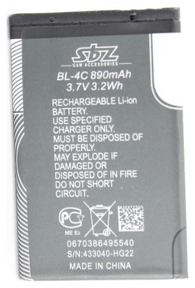Subzero Nokia 1500 Cep Telefonu Bataryası