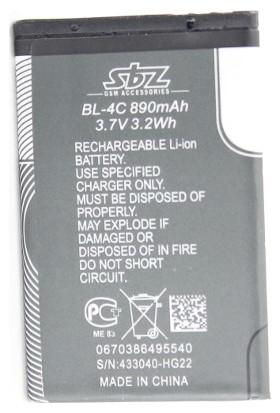 Subzero Nokia 6100 Cep Telefonu Bataryası