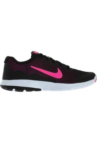best loved 84da4 58632 Nike 749178-003 Spor Ayakabı