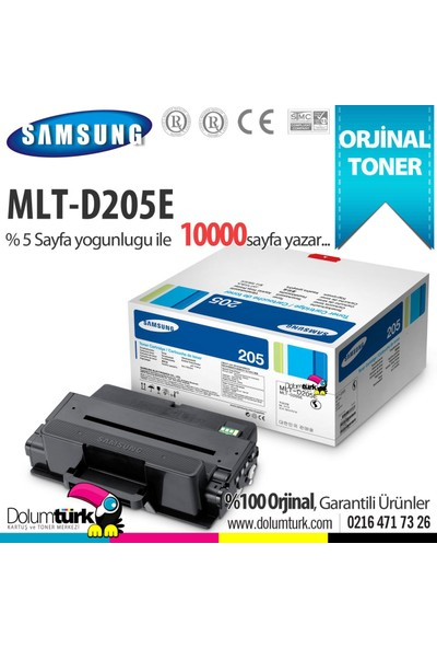 Samsung MLT-D205E / ML-3310 / ML-3312 / ML-3710 / SCX-4833 / SCX-5637 Orjinal Toner