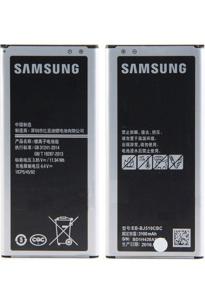 Teleplus Samsung Galaxy J5 2016 Batarya Pil ( Eb-Bj510Cbc )