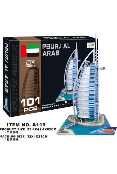 Cc Oyuncak 3D Puzzle Pburj Al Arab - 101 Parça