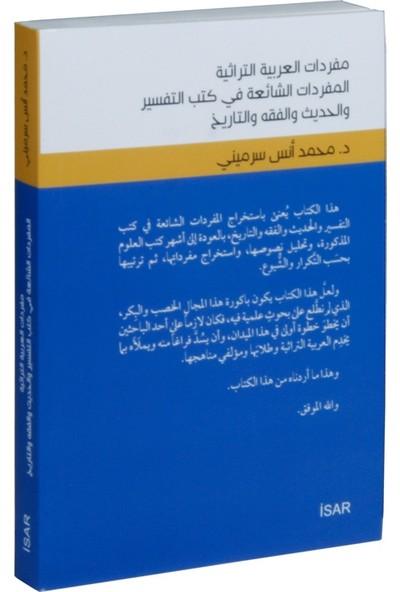 Arapça Sık Kullanılan Kelimeler Sözlüğü - M. Enes Sermini
