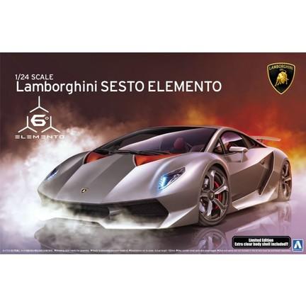 Aoshima Lamborghini Sesto Elemento Fiyati Taksit Secenekleri