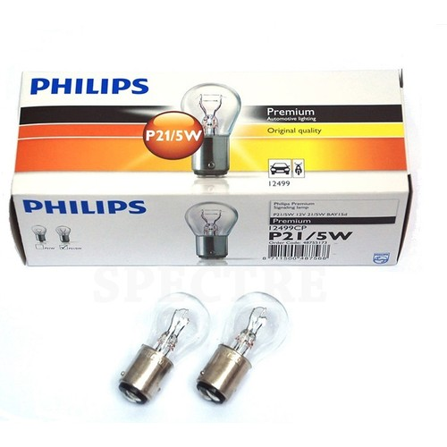 Philips 1016 Ampul 12V P21/5W 10'lu Paket 12499CP