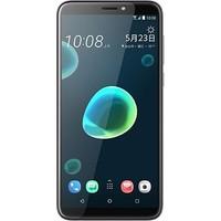 Dafoni HTC Desire 12 Plus Nano Glass Premium Cam Ekran Koruyucu