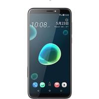 Dafoni HTC Desire 12 Plus Slim Triple Shield Ekran Koruyucu