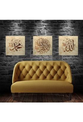 Mâbeyn Stüdyo Allah(cc) Lafzı 3 Parçalı Kanvas Tablo 75 x 25 cm