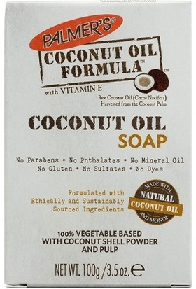 Palmers Coconut Oil Soap 100gr