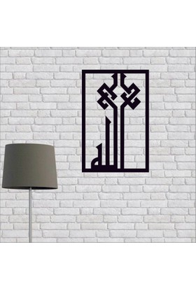Artmoon Design Allah(cc) Metal Tablo Duvar Dekor