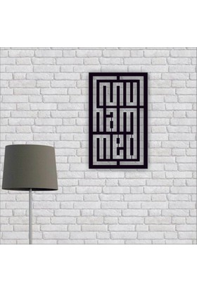 Artmoon Design Muhammed Metal Tablo Duvar Dekor