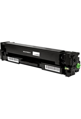GörkemBüro® HP M277/M277dw/M277n Toner SİYAH (2800 Sayfa-Yüksek Kapasite)