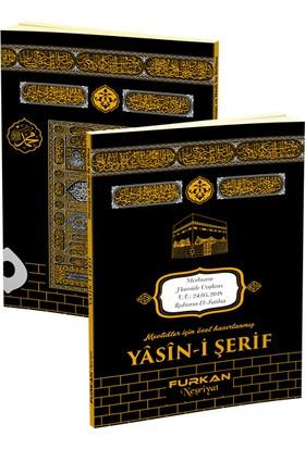 Furkan Neşriyat Orta Boy 128 Sayfa Türkçe Okunuşlu ve Mealli Kabe Desenli 41 Yasin