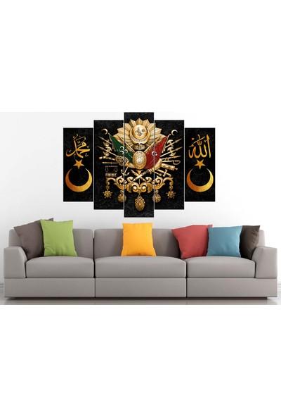 Sibiro Arma Allah Muhammed 70 x 100 cm Azyosmanlı