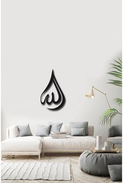 Angemiel Home Hat Sanatı Allah Dekor Metal Duvar Tablosu Ev Ve Ofis Dekorasyonu Tablo