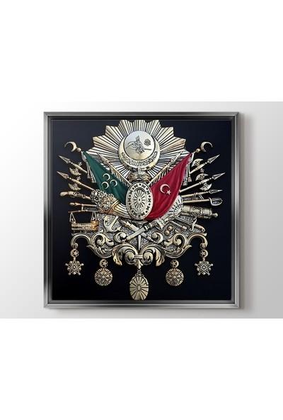 Dekorme Gümüş Çerçeveli Osmanlı Arması Kanvas Tablo