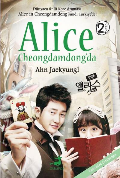 Alice Cheongdamdong'da 2 - Ahn Jeekyung