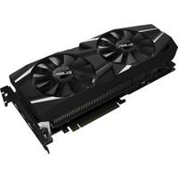 Asus GeForce RTX 2080 Dual OC 8GB 256Bit GDDR6 (DX12) PCI-E 3.0 Ekran Kartı