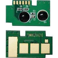 Ppt Premium® Samsung MLT D111S Muadil Toner Çip
