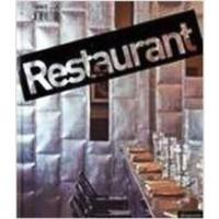 Space Iı - Restaurants