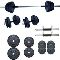 Dambılcım 45 KG Halter Seti Dambıl Seti Ağırlık ve Vücut Geliştirme Aleti 45 KG Spor Dumbell Set
