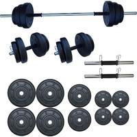 Dambılcım 55 KG Halter Seti Dambıl Seti Ağırlık ve Vücut Geliştirme Aleti 55 KG Spor Dumbell Set