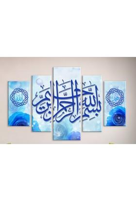 Meteor Galeri Bismillah Allah Muhammed Yazılı Kanvas Tablo