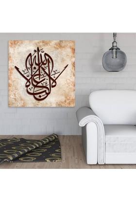 Tek Tablo La gâlibe illallah ''Galib olan sadece Allah'tır Yazılı Kanvas Tablo