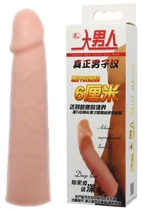 Baile Deep Love Realistik Penis Kılıfı 6 cm Dolgulu Uzatmalı Prezervatif