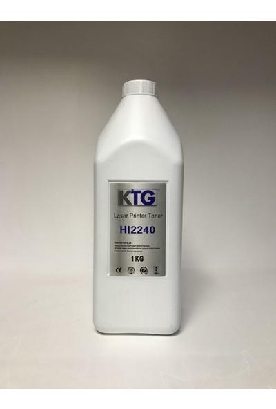 GörkemBüro® for Brother HL2040 Toner Tozu