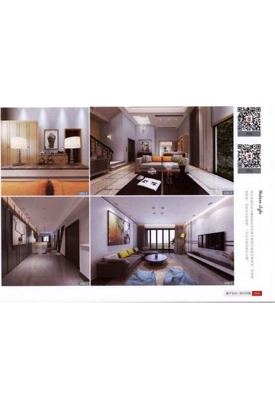Vr Interior Rendering Models Dvd Hediyeli 3Dsmax Modelleme Seti