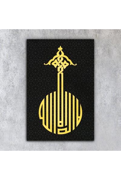 Tek Tablo Anahtar Şeklinde Kufi Hat ile ''La ilahe illallah '' Yazılı Kanvas Tablo