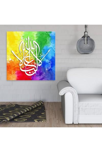 Tek Tablo La gâlibe illallah ''Galib olan sadece Allah'tır Yazılı Renkli Kanvas Tablo